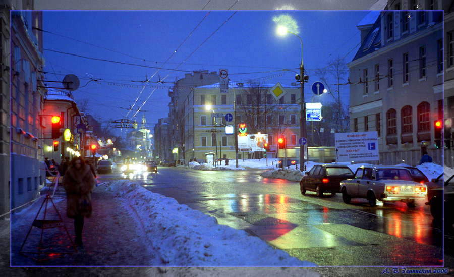 Зима москва клуб клуб единоборств для начинающих мужчин