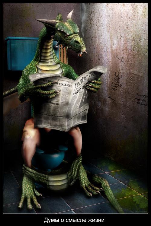 мультфильм динозавры смотреть: