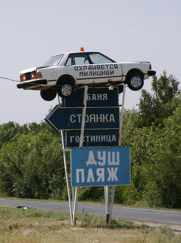 http://club.foto.ru/gallery/images/photo/2005/09/12/479112.jpg