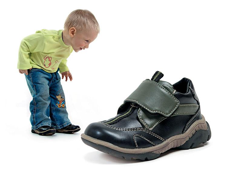Обувь С
