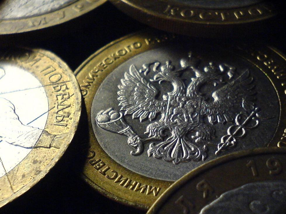 Юбилейные монеты ставрополь дудл