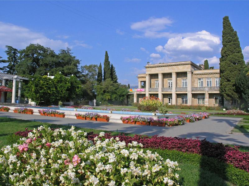 Никитский ботанический сад (Крым)