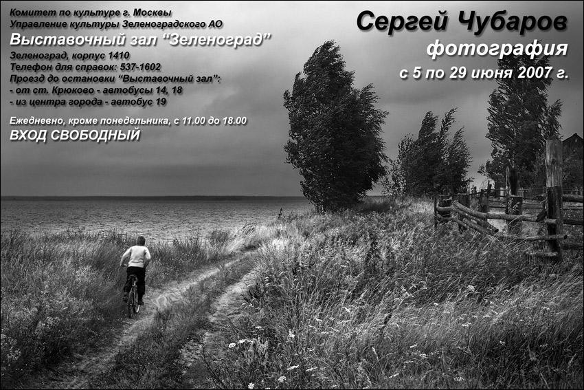 Jabcomix Санто Плайя часть первая 10 страниц на русском языке