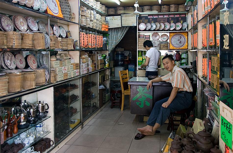 фото чайных магазинов в китае крови