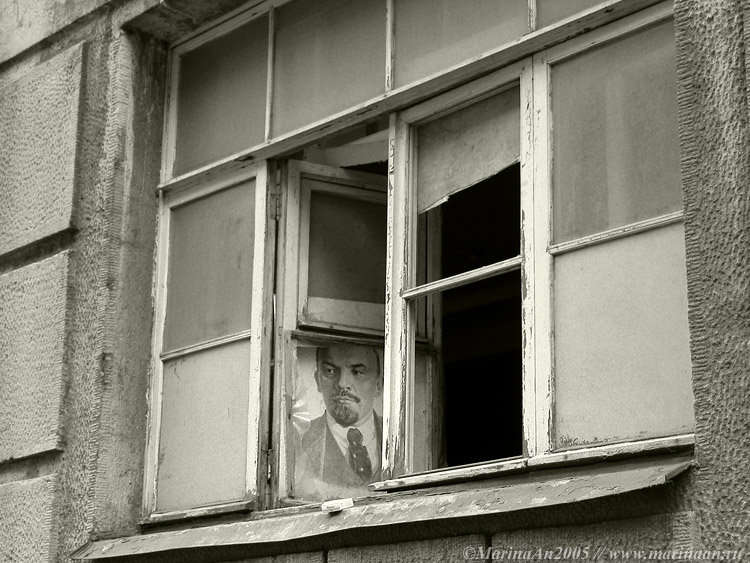 Prozori koji govore 1325138