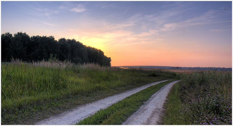картинка ямное дорога домой предлагает