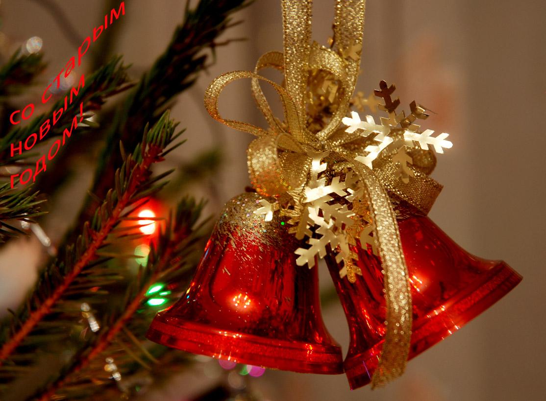 Год фотографии открытки, рождество