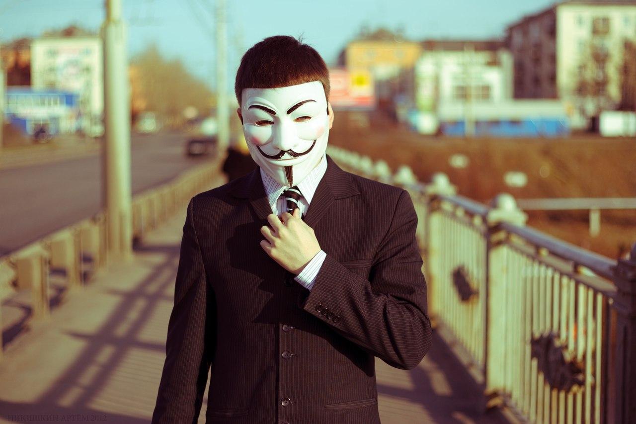 Фото чувака в маске 7 фотография