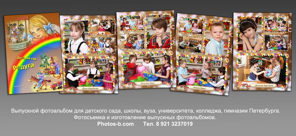 http://club.foto.ru/gallery/images/photo/2014/04/18/2278406.jpg