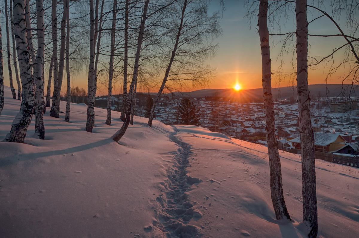 все картинка ч добрым утром с зимними пейзажами южным парком