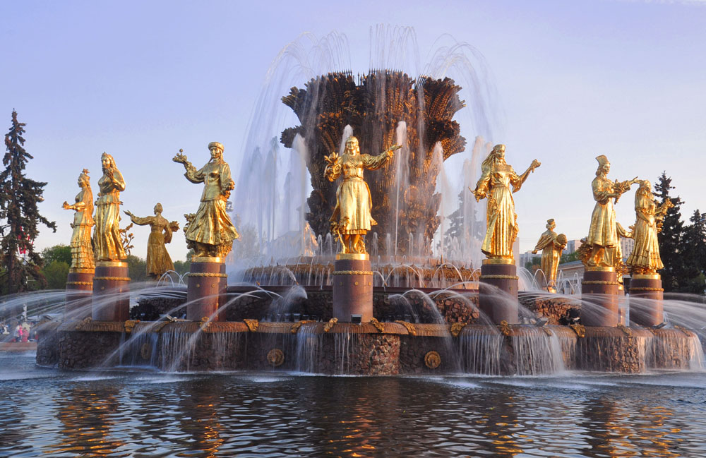 Картинки фонтана дружба народов