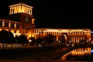 Казино Шангри Ла, Ереван, Армения: Shangri La Casino