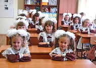 Girls school (Albin)