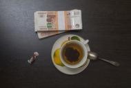 Чай с лимоном картинки приколы, днем полиции